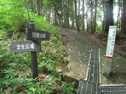 京の自然二百選