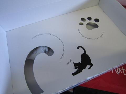 かわいいボックス!