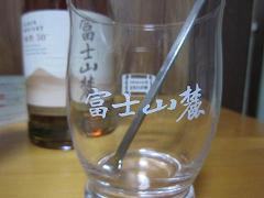 富士山麓オリジナルグラス