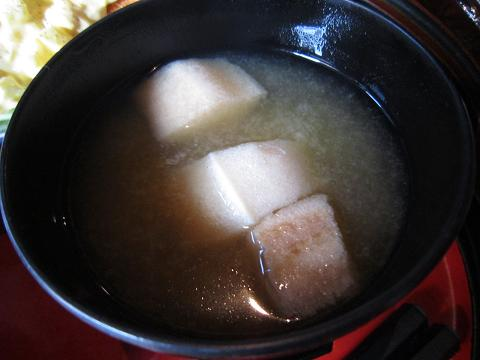 お麩スープ