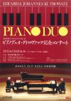 ピアノデュオ・クトロヴァッツ記念コンサートチラシ
