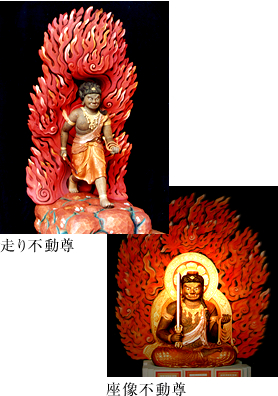 religion_fudou_image1.jpg