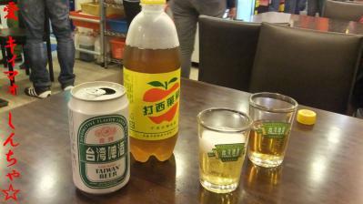 台北 3 湯包館
