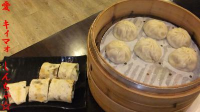 台北 4 湯包館