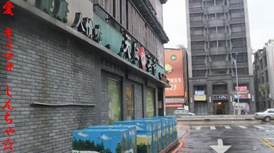 台北 17