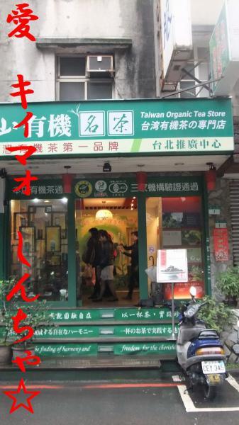 台北 18