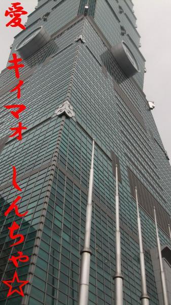台北 19 101