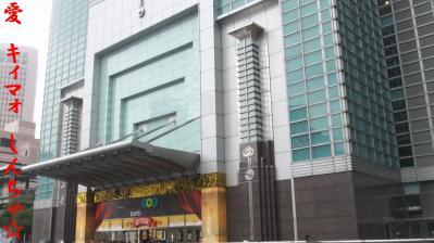 台北 20