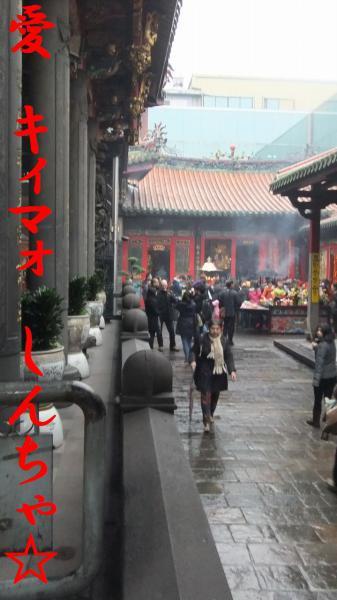 台北 29