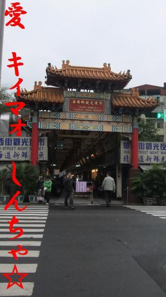 台北 31