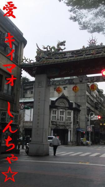 台北 32