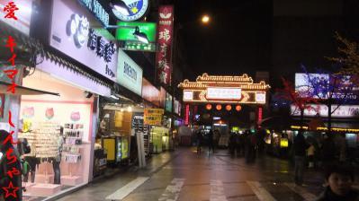 台北 33 饒河街夜市