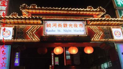 台北 41