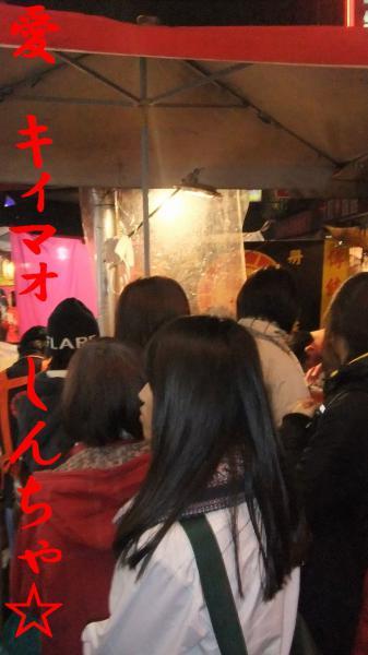 台北 43 福州世祖胡椒餅