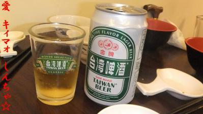 台北 55