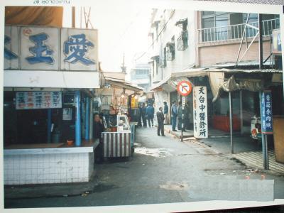台湾 台北 華西街
