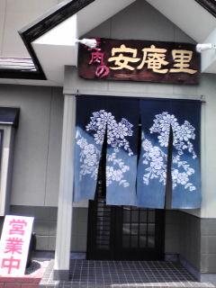 のれん120701