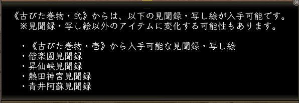 furumaki2.jpg