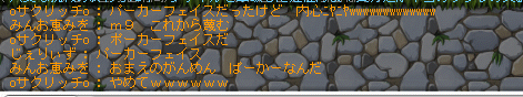 ぱーかーふぇいす