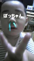 DVC00092_20121106214559.jpg