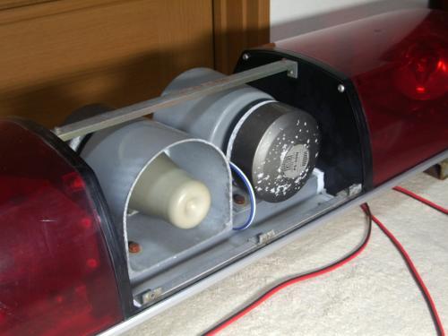 SS散光式警光灯004