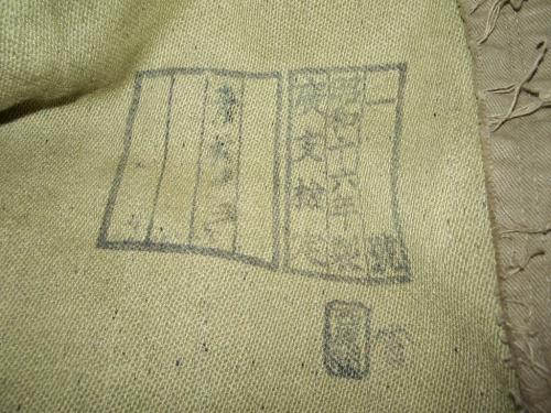 九八式戦闘用短袴03