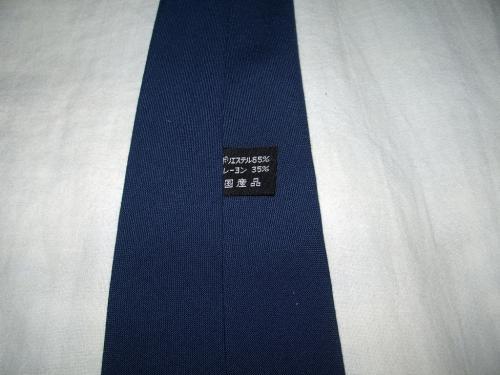 紺ネクタイ02