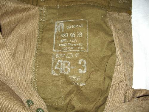 М69下士卒夏用17