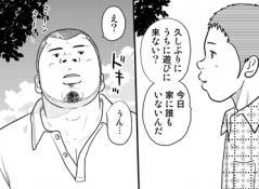 宿兄25_P09