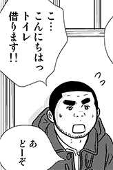 宿兄_06_P7_2