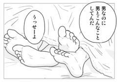 宿兄28_P07