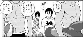 宿兄_30_P6