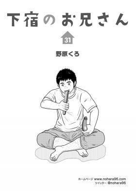 宿兄トビラ_0031