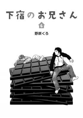 宿兄_トビラ_006