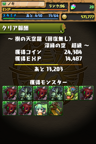 20121202c.png