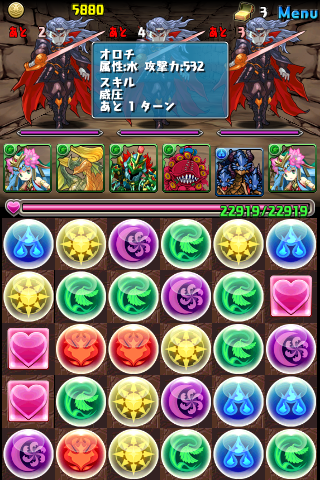 20121206f.png