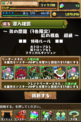 20130101f.png