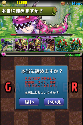 20130114a.png