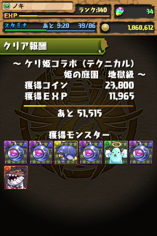 20130114c.png
