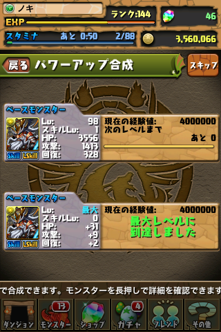20130120a.png
