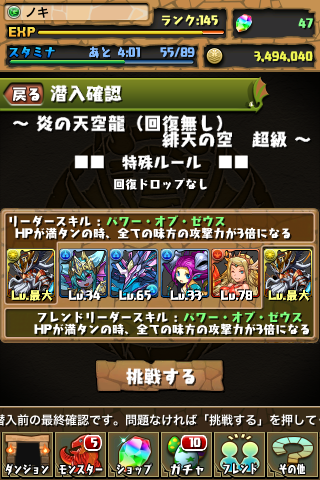 20130122a.png