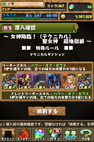 20130124a.png