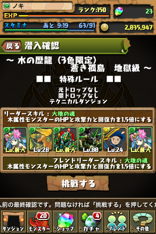 20130128a.png