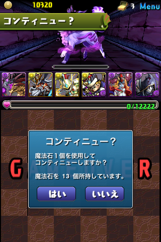 20130204b.png