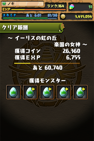 20130215b.png