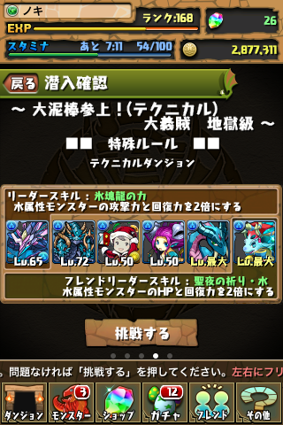 20130218a.png
