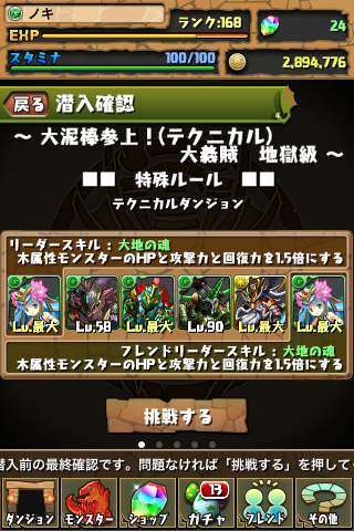 20130218g.png