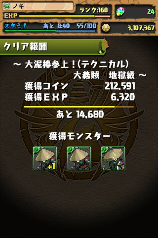 20130218h.png