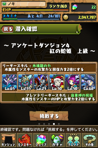 20130221c.png