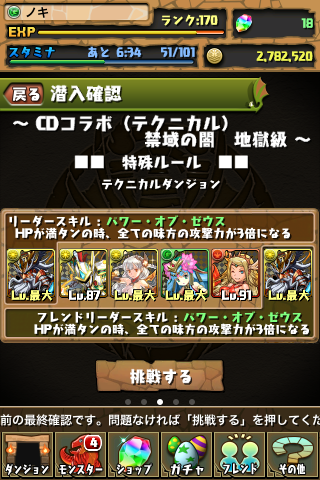 20130223a.png